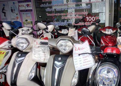 中古バイク販売店