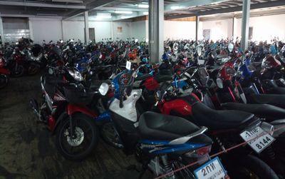 バイクオークション